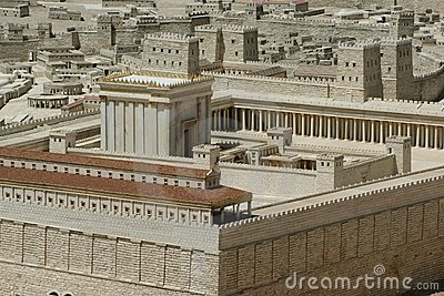 Templo de Jerusalem segundo, Israel