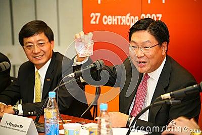 Temptation the Hongkong dollar Editorial Photo