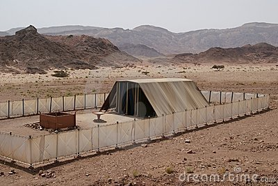 Tent of Tabernacles, Israel