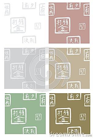 Teste padrão sem emenda asiático do fundo com hieroglyph