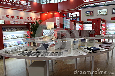 20th beijing international book fair Editorial Stock Photo