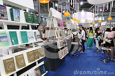 20th beijing international book fair Editorial Photo