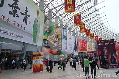 The 88th China Food and Drinks Fair Editorial Image
