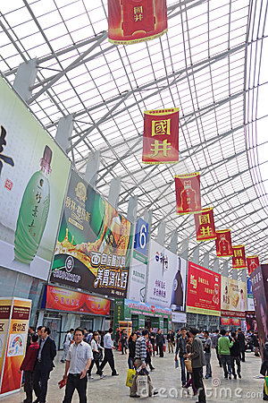 The 88th China Food and Drinks Fair Editorial Photo