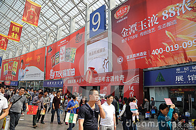 The 88th China Food and Drinks Fair Editorial Photography