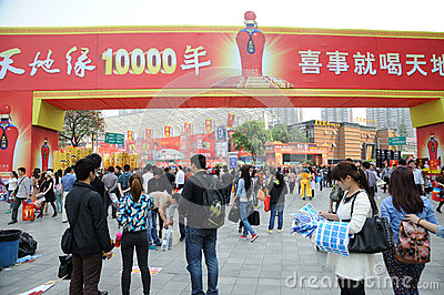 The 88th China Food and Drinks Fair Editorial Stock Image