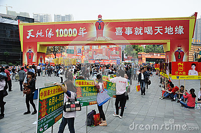 The 88th China Food and Drinks Fair Editorial Stock Photo