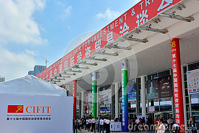 The 17th China international faire for investment and trade in Xiamen, China Editorial Stock Photo