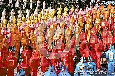 Thai lanterns in yee-peng festival