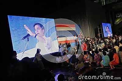 Thai Prime Minister Abhisit Vejjajiva Editorial Image