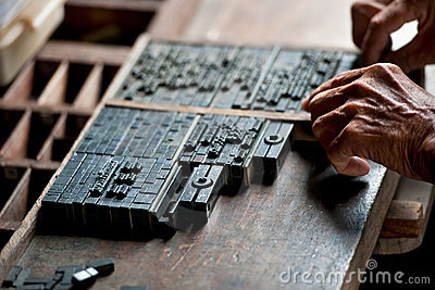 Thai typeset word in letterpress
