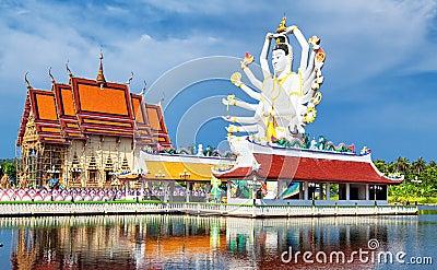Thailand landmark in koh Samui, Shiva sculpture
