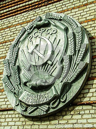 Free The Coat Of Arms Of The RSFSR On An Old Building In The Town Of Medyn, Kaluga Region (Russia). Stock Photos - 69206533