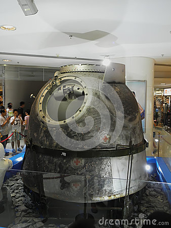 Free The Re-entry Module Of Shenzhou-7 Spacecraft Stock Photography - 26294272