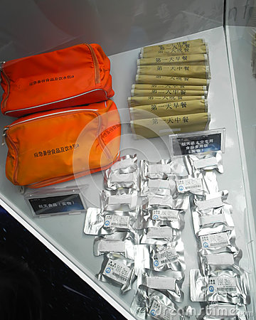 Free The Space Food In Shenzhou Spacecraft Royalty Free Stock Photo - 26296055