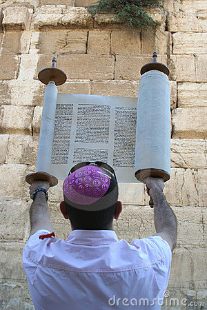 Free The Western Wall In Jerusalem Royalty Free Stock Photos - 1117628