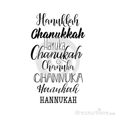 Free The Word Hanukkah Is Written In Different Writing Methods. Jewish Holiday. Royalty Free Stock Photo - 130720745
