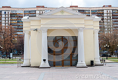 Theater of the Drama and the Comedy in Tyumen