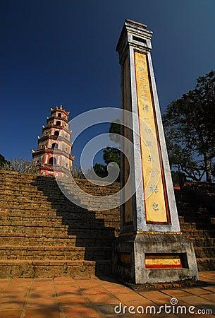 Thien Mu pagoda,Hue,Vietnam