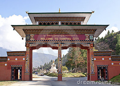 The Thimphu city gate Editorial Photo