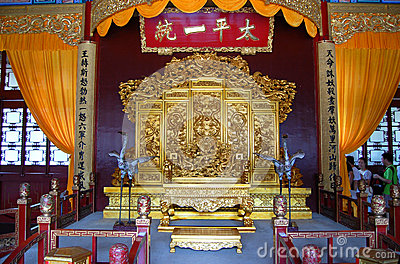 Throne of Heavenly Kingdom, Nanjing Editorial Stock Image
