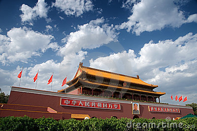 Tian-An-Men Gate, Beijing Editorial Stock Photo