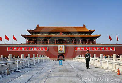 Tian An Men Gate of Beijing Editorial Stock Image