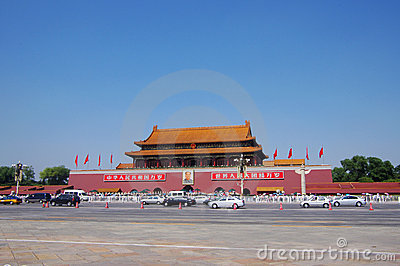 Tian An Men Gate in Beijing China Editorial Photo