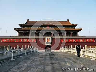 Tian an men place Editorial Stock Image
