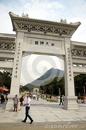 Tian Tan Buddha Entrance Arch Editorial Stock Photo
