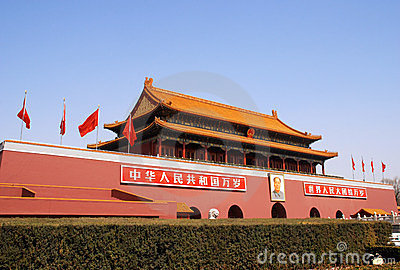 Tiananmen gate in Forbidden city (Beijing,China) Editorial Stock Photo