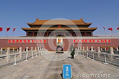 Tiananmen Gate to the Forbidden City in Beijing Editorial Image