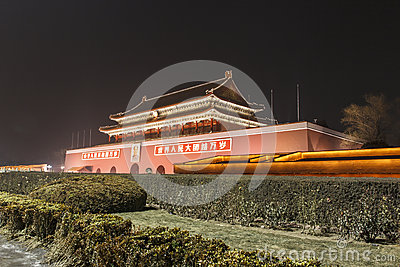 Tiananmen night