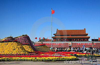 Tiananmen square Editorial Stock Photo
