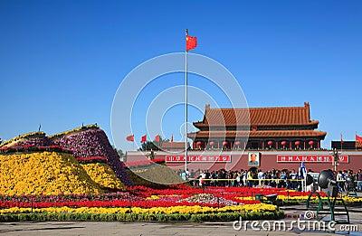 Tiananmen square Editorial Stock Photo