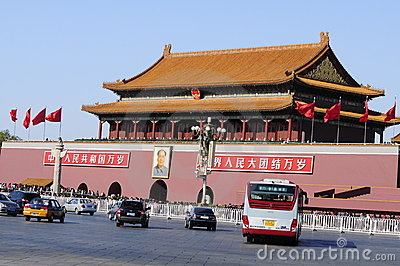 Tiananmen square Beijing Editorial Photography
