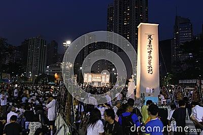 Tiananmen Vigil in Hong Kong 2009 Editorial Stock Image