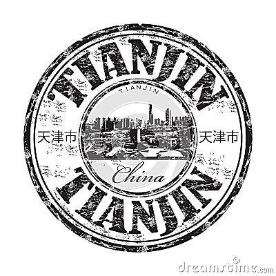 Tianjin grunge pieczątka