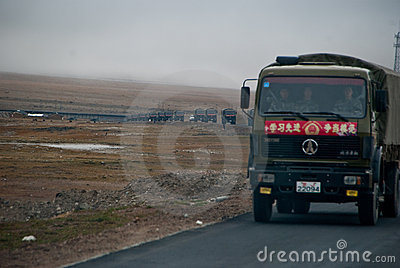 Tibet force Editorial Stock Image