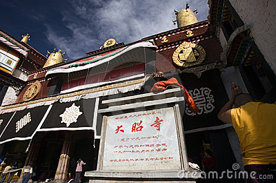 Tibet - Jokhang Temple in Lhasa Editorial Stock Image