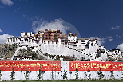 Tibet - Potala Palace Royalty Free Stock Images - Image: 16221919
