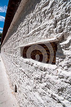 Free Tibetan Architecture Details Royalty Free Stock Photo - 42963995