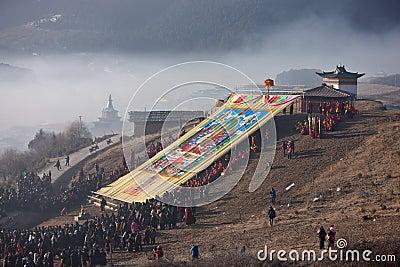 Tibetan Buddhism Editorial Photo