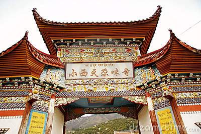 Tibetan buddhist temple