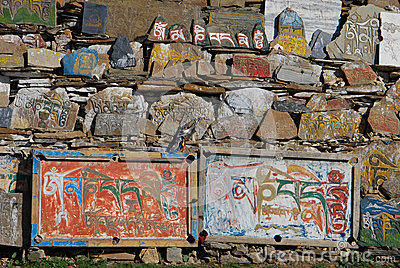 Tibetan Mani stone