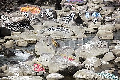 Tibetan mani Stone (Marnyi Stone)