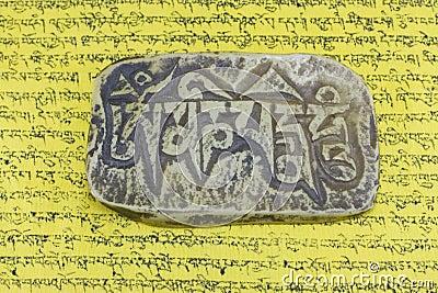Tibetan mantra