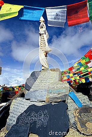 Free Tibetan Prayer Stones & Flags Stock Photo - 4294630