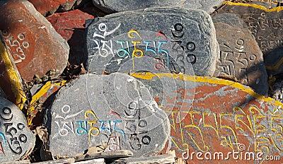 Tibetan Prayers