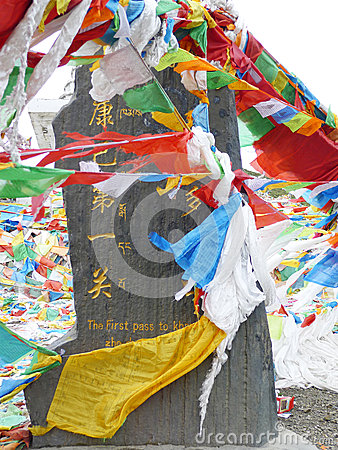 Tibetan s prayer flags(Jingfan)